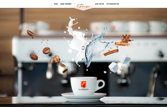Des1gnon_design_website_comida_bebida_15