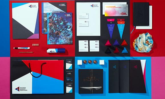 8 Empresas famosas de Design para se inspirar