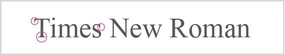Des1gn ON - Fonte Serif Times