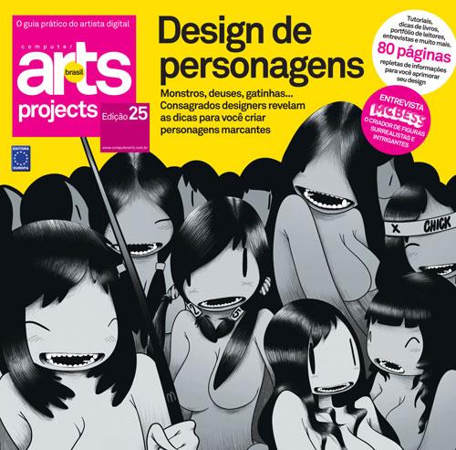Des1gn ON - 5 Top Revistas de Design Brasileiras - Computer Arts Projects