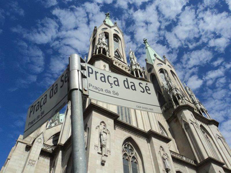 Des1gn ON - Lugares para Fotografar em São Paulo - Praca da Se